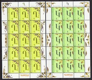 ARMENIA 2014 ALPHABET III ISSUE 7 SHEETs OF 15 MNH R15483b