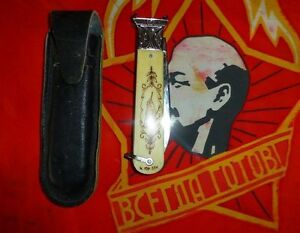 VINTAGE-old-Russian-USSR-USSR-Hunting-Knife-Old-Collection-exc-not-used-1950s