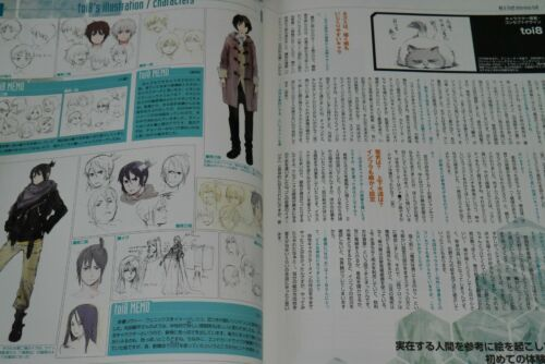 Animation File 09 JAPAN No Art Guide Book 6 number.six : Pash