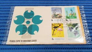 Singapore-First-Day-Cover-Osaka-Expo-039-70-Souvenir-Cover-15-30-75-Cents-amp-1