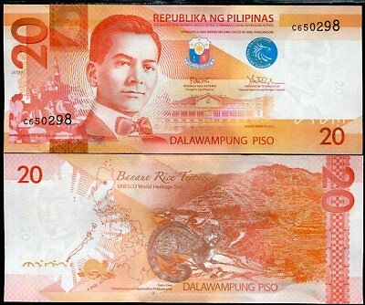 300 rmb to php peso