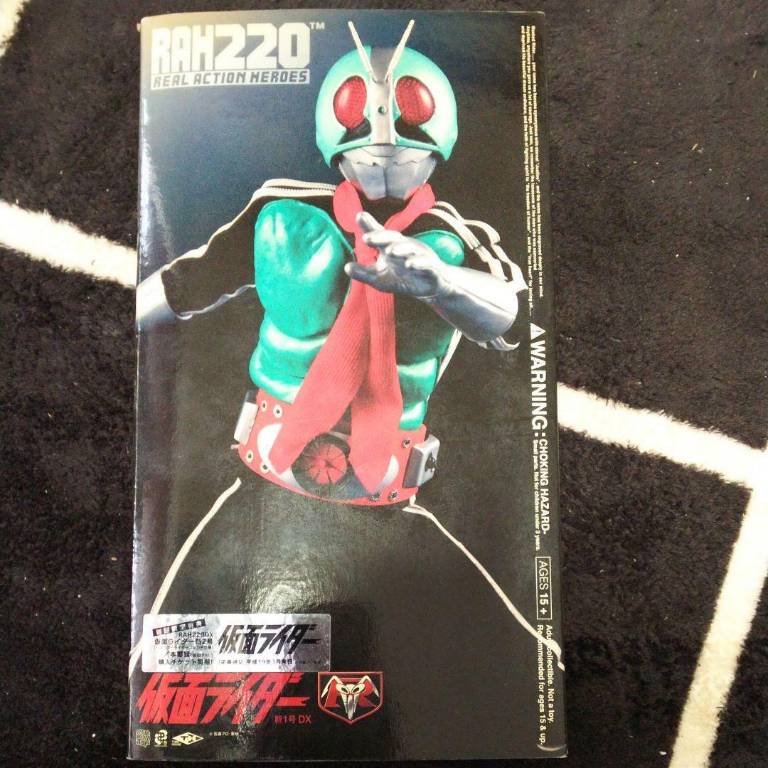 Medicom Toy RAH220 Kamen masked Rider Figure new no1 very rare from japan