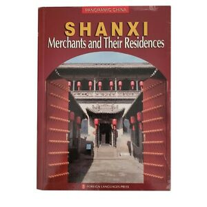 Panoramic-China-Shanxi-Merchants-and-Their-Residences-English-1st-Edition-Book