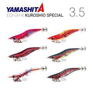 TOTANARA-YAMASHITA-EGI-OH-K-KUROSHIO-SP-3-5-EGI-OH-TOTANARE-CALAMARI-SEPPIE