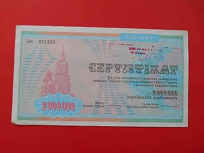 UKRAINE 2 MIO KARBOVANTSIV CANCELLED WITH STAMP AND PUNCHHOLES Pick 91B 1992 Unc