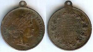 Utile Médaille Souvenir - Paris 1878 Concours Musique Harmonie Orphéon Et Fanfares éLéGant En Odeur