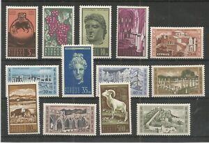 CYPRUS-1962-DEFINITIVE-SET-OF-13-SG-211-223-M-MINT-LOT-7598A