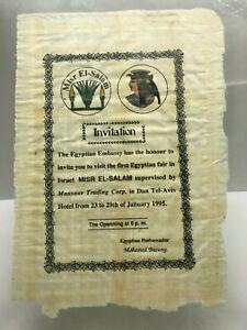 Misr EL-Salam invitation Mohammed Bassiouni Embassy Egypt Original Vintage