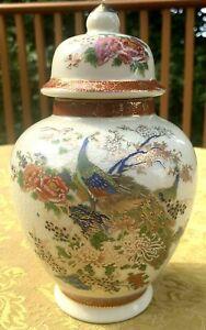 Vintage-Sathuma-Japanese-Ginger-Jar-Colorful-Peacock-Floral-Design-Gold-Detail