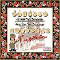 Russian Sign Language American Sign Language Translator