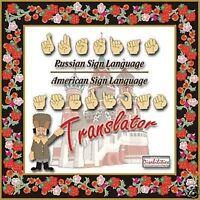 Russian Sign Language American Sign Language Translator