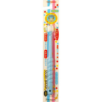 MADE IN JAPAN 360 CHILDREN TOOTHBRUSH PICK ONE FROM 4 COLORS