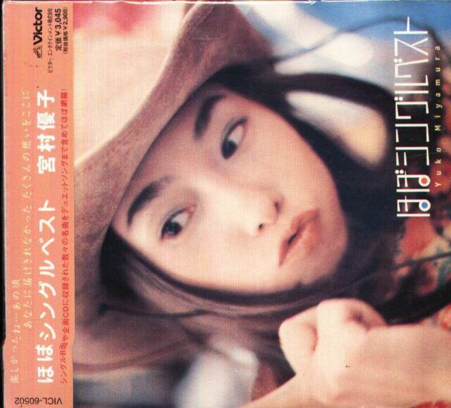 Yuko Miyamura - HOBO Single Be...