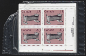 Canada-Set-of-4-insciption-Corner-Blocks-1983-Artifact-Cradle-929-MNH