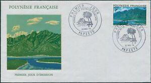 French-Polynesia-1970-Sc-278-SG180-2f-Landscape-FDC