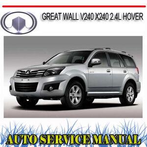Great Wall V240 X240 2 4l Hover 2009 2011 Service Repair Manual Dvd Ebay
