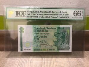 HONG-KONG-10-DOLLARS-1985-TQG-66EPQ