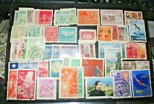 China-Lotto-von-47-Briefmarken-Gebraucht-Neu-Versch-Interessante-Siehe-Foto
