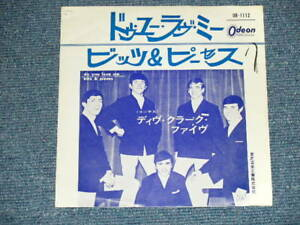 "DAVE CLARK 5 FIVE Japan Red Wax OR-1112 1964 Ex 7""45 DO YOU LOVE ME"