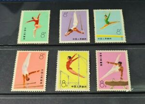 1973 China T1 Gymnastics Scott 1143-48 6X Mint Stamps MNH