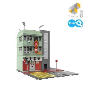 Details about TINY City Hong Kong TinyQ BQ04 Old Building Display Display  Diorama Pawn Shop