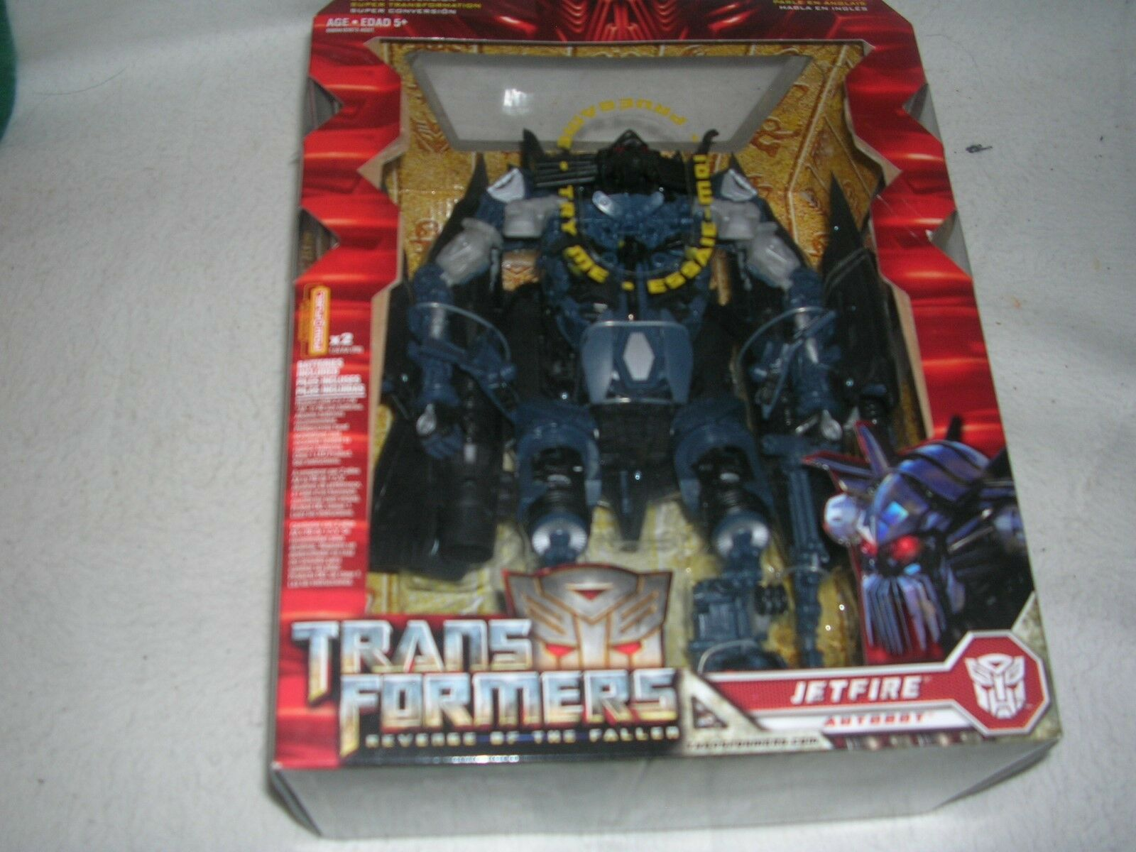 Transformers revenge of the fallen jetfire leader - klasse neue spricht   lichter