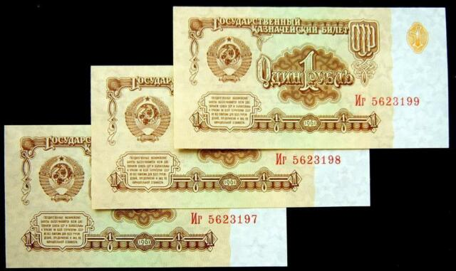 * Russia USSR 1 Ruble 1961 !  UNC ! 5ps = 7$ ! series Иг56231** ! P.222