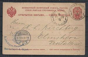 Estonia covers 1901 PC KEGEL to Elmshorn