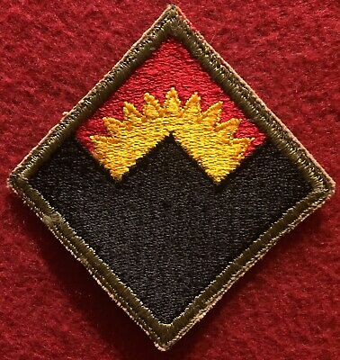 merrowed edge Army Patch:  U.S Army Pacific subdued