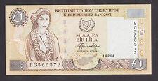 CYPRUS  1  Pound Lira  2004 UNC  P60d