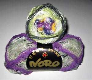 100-gram-ball-of-NORO-TAIYO-SOCK-cotton-silk-nylon-wool-knitting-yarn-color-30
