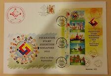 Singapore Four Nations Full Sheet Exhibition FDC Malaysia 2016
