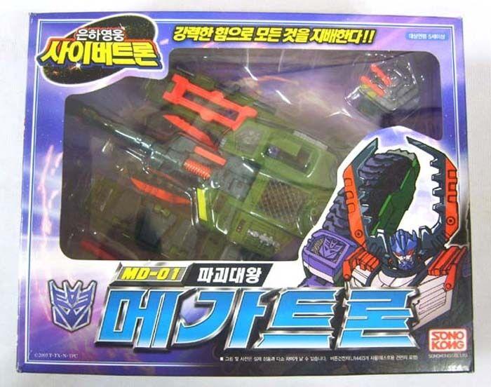 Transformers Armada MD-01 MEGATRON