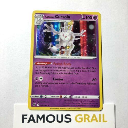 Pokemon MINT SWSH Rebel Clash Singles Holo Rare Cards