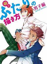 How to Draw Manga Anime Two Boys SHOTA Technique Book BL Boys love Yaoi Japan
