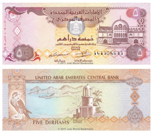 United Arab Emirates 5 Dirhams 2013 P-26b Banknotes UNC