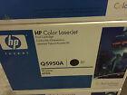 HP 643A toner LaserJet Noir authentique Q5950A