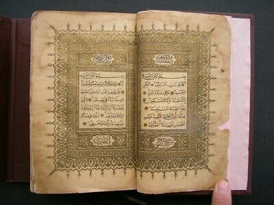 Antiquarian & Collectible Motivated Ottoman Turkish Arabic Islamic Old Printed Koran Kareem A.h 1323 A.d 1905