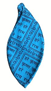 Beadbag Maha Mantra