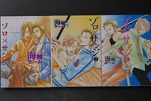 JAPAN-One-Piece-Yaoi-Anthology-manga-Kaizoku-Game-Gaiden-Zoro-x-Sanji-1-3-Set