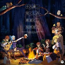 New Konosuba 2 Character Song Album CD JapanCOCX-39877 4549767016467