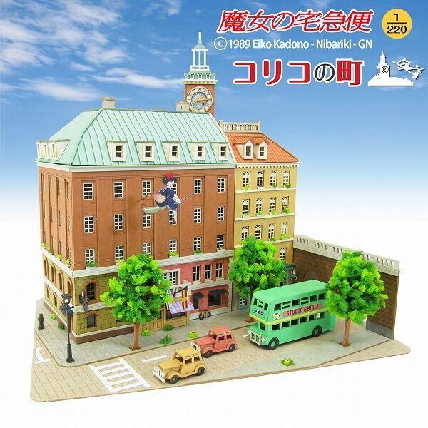 Sankei Mk07-16 Studio Ghibli Stadt Of Koriko Koriko Koriko Kiki's Delivery Service 1 220  | Hohe Qualität und günstig  2a1c19