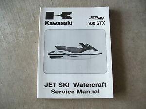 2003 Kawasaki Jet Ski 900 STX Watercraft Shop Manual