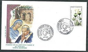 1979 Vaticano Viaggi Del Papa Turchia Efeso - Rm1 Marchandises De Proximité