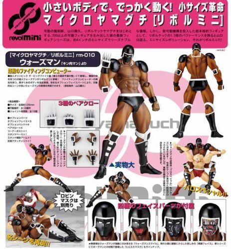 KAIYODO Revoltech Micro Yamaguchi Kinnikuman Warsman revol mini Figure JAPAN F//S