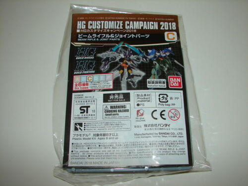 2018 Bandai 1//144 HG Customize Campaign Gundam Gunpla Set C