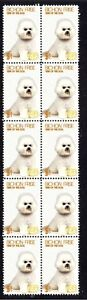 BICHON-FRISE-YEAR-OF-THE-DOG-STRIP-OF-10-MINT-STAMPS-1