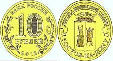 ★★ RUSSIE / RUSSIA ● 10 ROUBLES 2012 : VILLE DE ROSTOV ON DON ● FDC UNC ★★