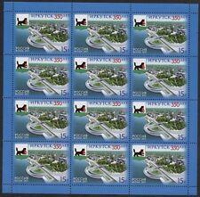 Russia - 2011 - Minifoglio nn.7451  - nuovo - MNH