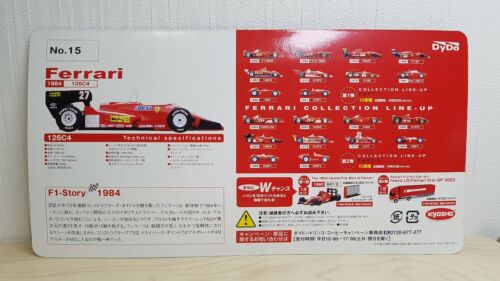 1//64 Kyosho DYDO FERRARI F1 1984 126C4 126 C4 #27 ALBORETO diecast car model NEW